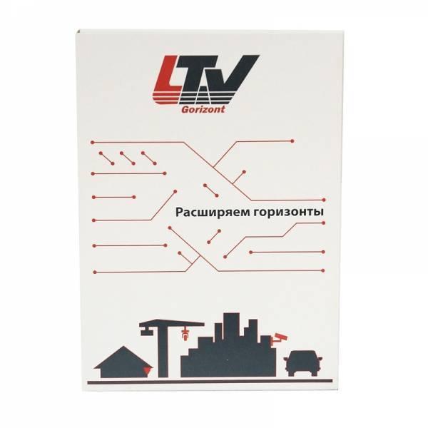 ПО Пакет расширения от LTV-Gorizont Small до LTV-Gorizont Medium