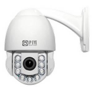 IP-видеокамера поворотная IPEYE-P5-R-2.8-12M-01