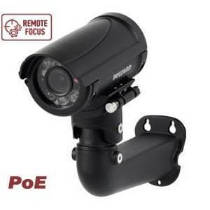 IP видеокамера уличная BEWARD B2720RZQ