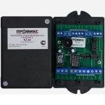 Контроллер Promix-CS.PD.01 (Шериф KZ-04) для ограничения доступа к банкомату