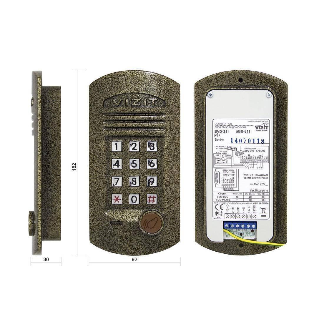 Блок вызова домофона VIZIT БВД-311R