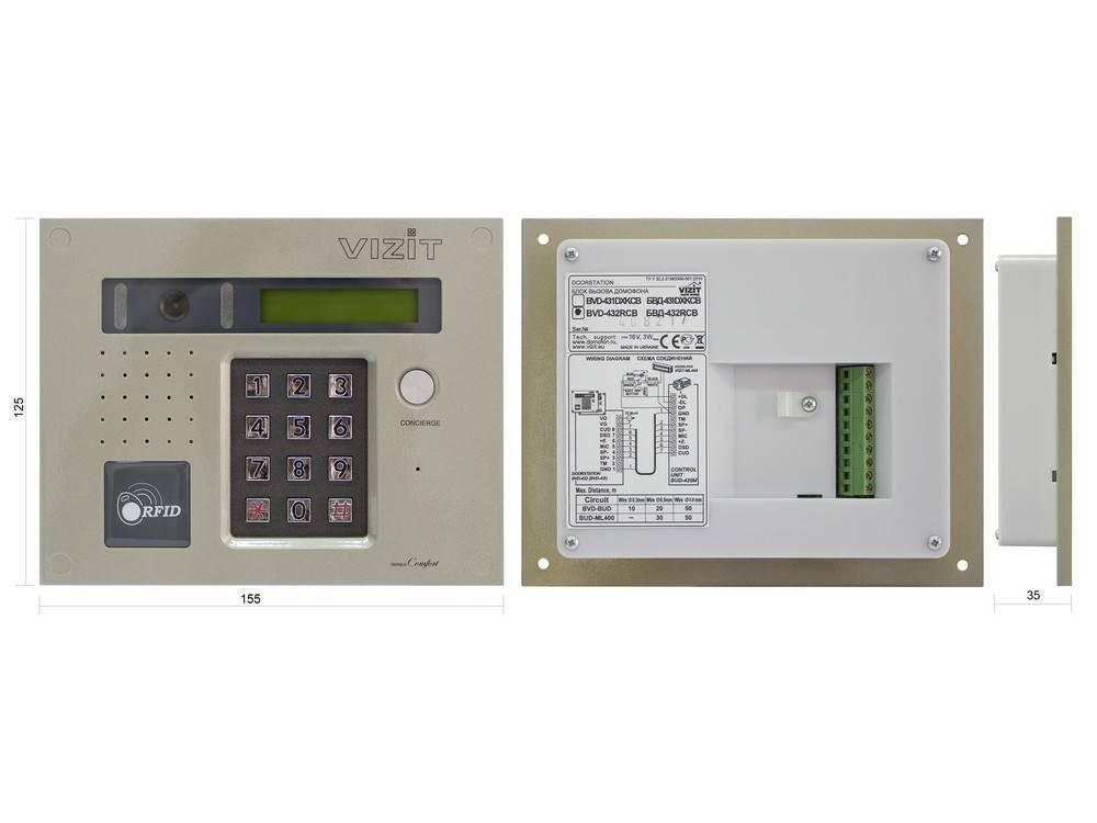 Блок вызова видеодомофона VIZIT БВД-432RCB
