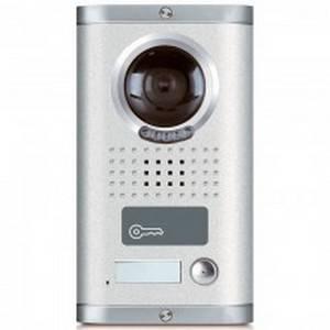 Вызывная панель для IP видеодомофона KENWEI KW-1380N