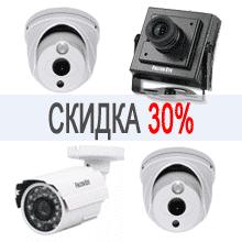 До 31 марта акция на AHD-видеокамеры Falcon Eye