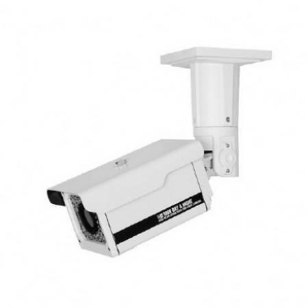 Видеокамера уличная SMARTEC STC-3683/3 ULTIMATE
