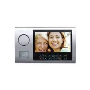Монитор видеодомофона KENWEI KW-S701C-M200 серебро