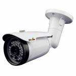 IP-камера уличная GIRAFFE GF-IPIR4453MP1.3 v2