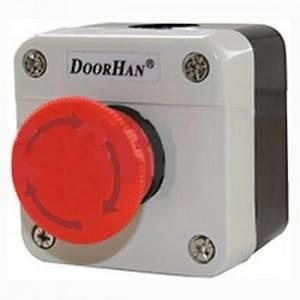 Кнопка DOORHAN STOP