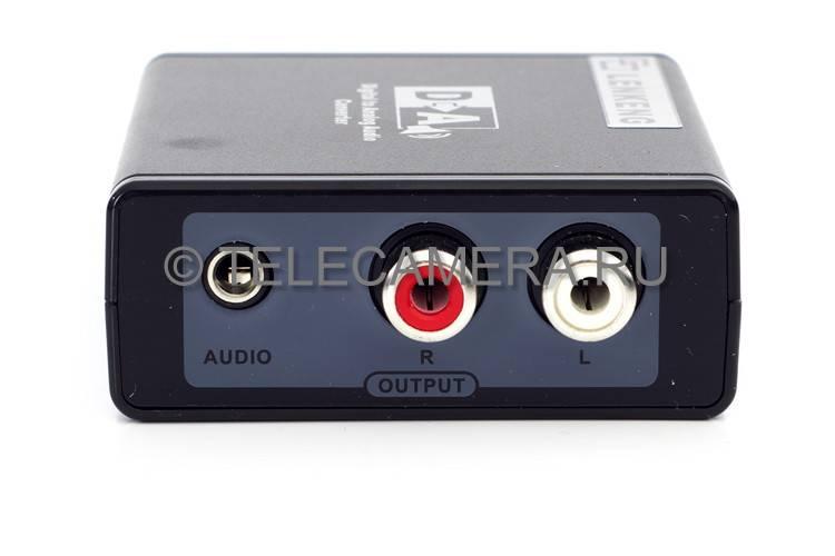 Конвертер аудио LENKENG LKV3088