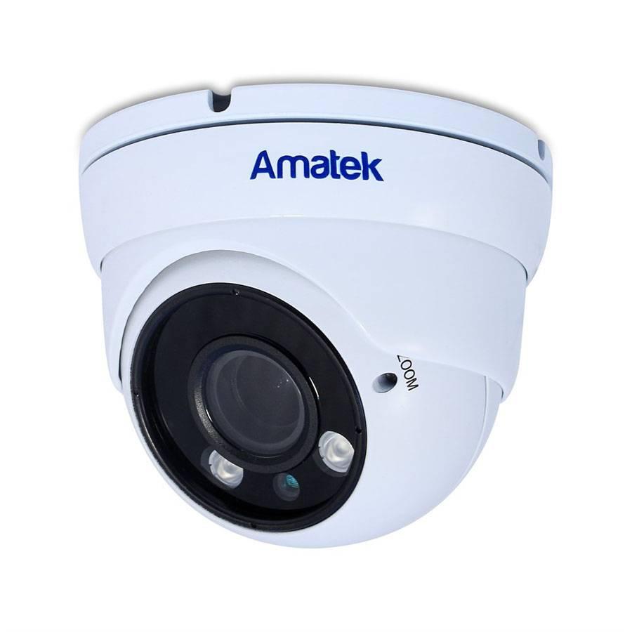 MHD видеокамера антивандальная AMATEK AC-HDV203VS(2,8-12)