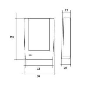 Комплект сетевой СКУД на 2 двери БАЗОВЫЙ
