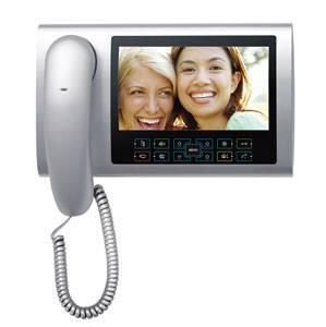 Монитор видеодомофона KENWEI KW-S700C серебряный