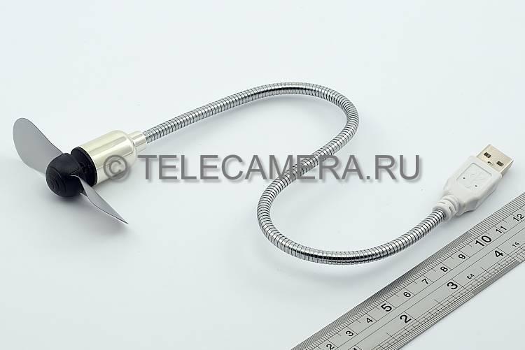 USB-вентилятор F-7001
