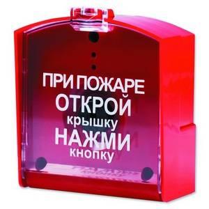 """ИПР-Р извещатель пожарный ручной радиоканальный РИТМ """"RIPR"""""""