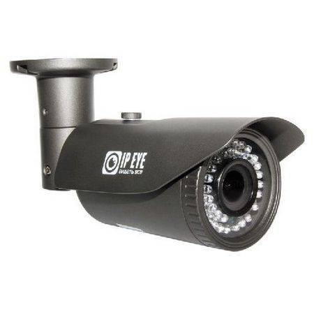 IP-видеокамера уличная IPEYE-B1.3-SPR-2.8-12-01