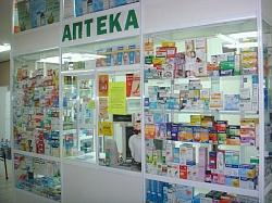 Для аптеки