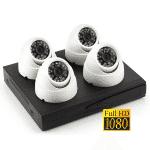 Комплект IP видеонаблюдения Full HD 1080p для офиса на 4 камеры