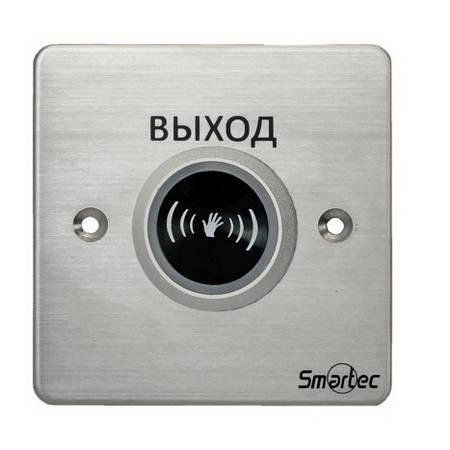 Кнопка выхода SMARTEC ST-EX132IR