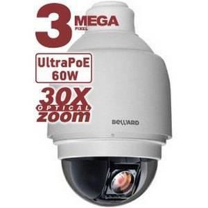 IP видеокамера поворотная BEWARD BD137P