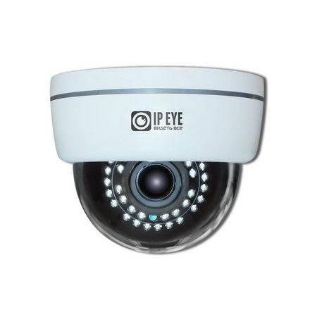 IP-видеокамера купольная IPEYE-D4-SNRW-2.8-12-01