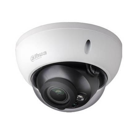 IP видеокамера антивандальная DAHUA IPC-HDBW2320R-ZS