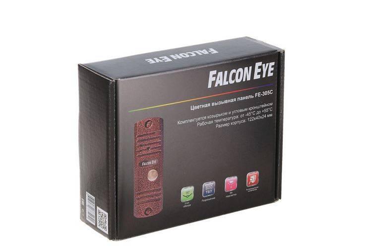 Блок вызова видеодомофона FALCON EYE FE-305C медь