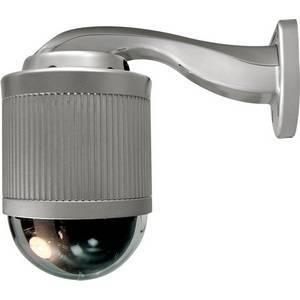 IP-камера уличная AVTECH AVM571 (с кронштейном)