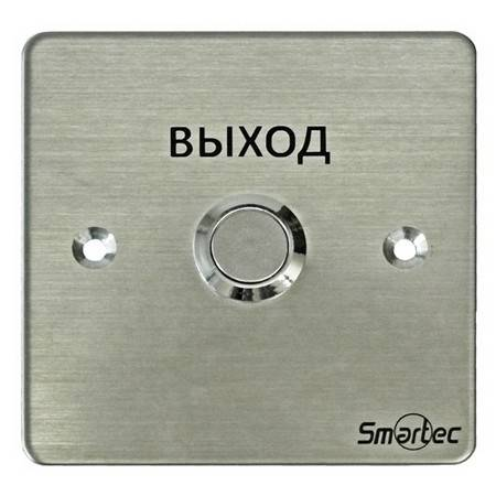Кнопка выхода SMARTEC ST-EX130