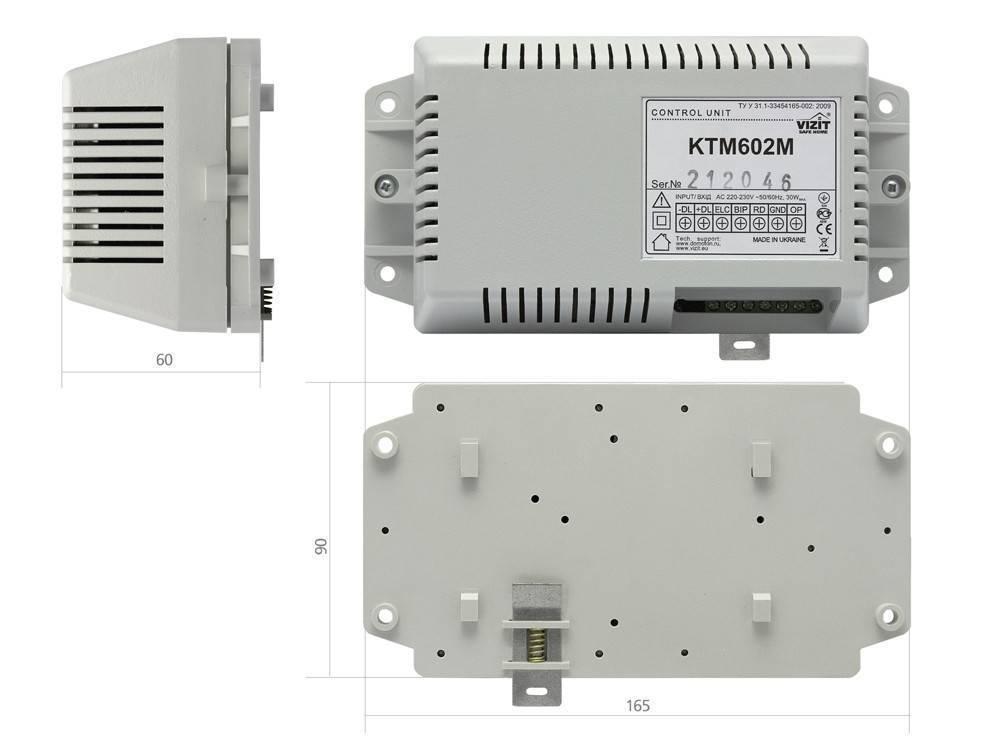 Контроллер ключей VIZIT-КТМ602M