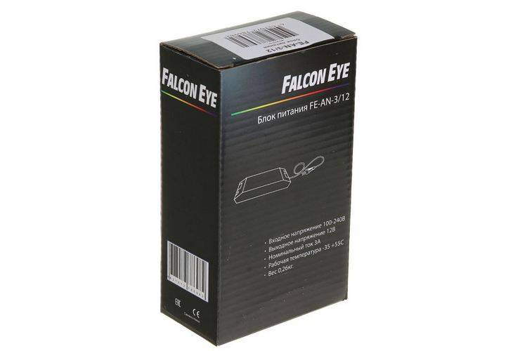 Блок питания FALCON EYE FE-AN-3/12
