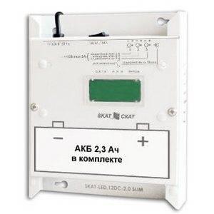 Источник бесперебойного питания Бастион SKAT-LED.12DC-2,0 SLIM