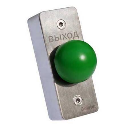 Кнопка выхода SMARTEC ST-EX031