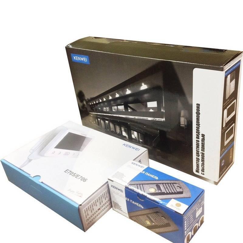 Комплект видеодомофона KENWEI KW-E706FC белый + KW-139MCS-D/N