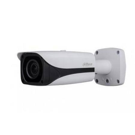 IP видеокамера уличная DAHUA IPC-HFW5220E-Z