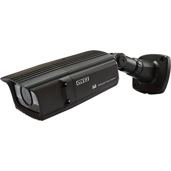 IP видеокамера уличная CTV-IPB2813AI IR60