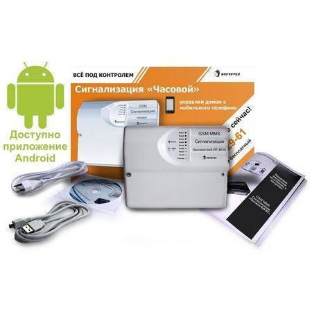 3G MMS Сигнализация Часовой-8х8-RF BOX