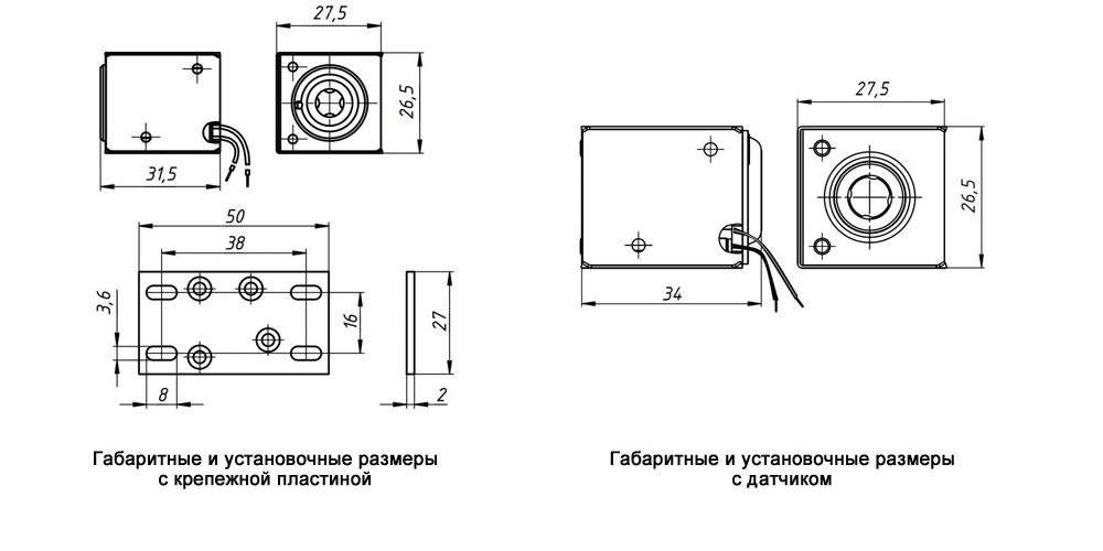 Замок электромеханический Promix-SM102.00 НО (Шериф-2), 12 В, черный