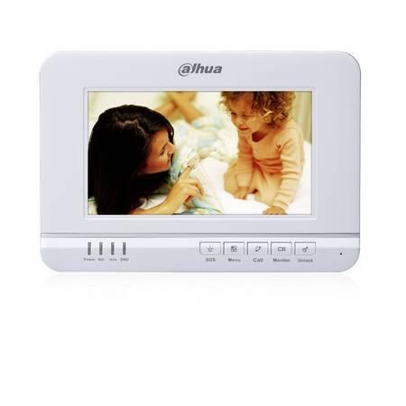 IP монитор видеодомофона DAHUA DH-VTH1520A