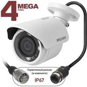 IP видеокамера уличная BEWARD BD4630RC