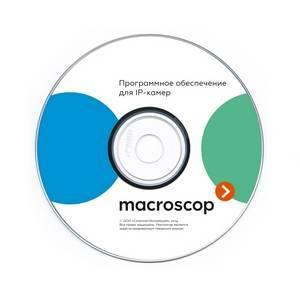 Лицензия MACROSCOP ML 32