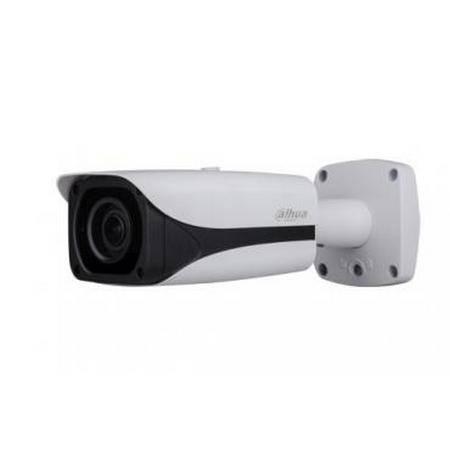 IP видеокамера уличная DAHUA IPC-HFW5221E-Z