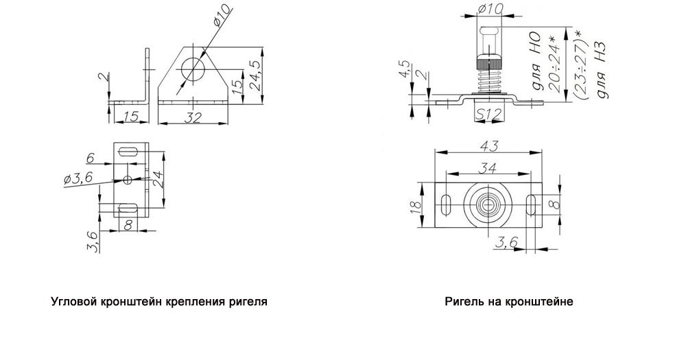 Замок электромеханический Promix-SM102.00.1 НО (Шериф-2), 12 В, с датчиком положения двери, черный