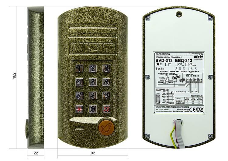 Блок вызова домофона БВД-313R