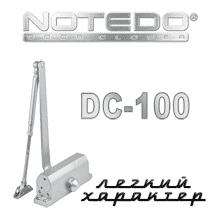 """Новая модель доводчиков Notedo серии """"Легкий характер"""""""