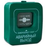 Кнопка аварийного выхода ИОПР-513/10-1-1 без крышки