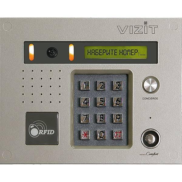Блок вызова видеодомофона VIZIT БВД-431DXKCB