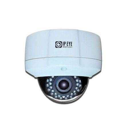 IP-видеокамера купольная IPEYE-DA4-SUNR-2.8-12-01