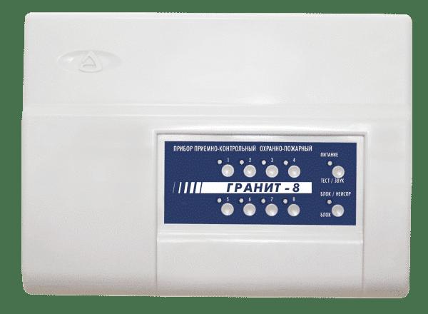 Прибор приемно-контрольный СИБИРСКИЙ АРСЕНАЛ Гранит-8 с IP