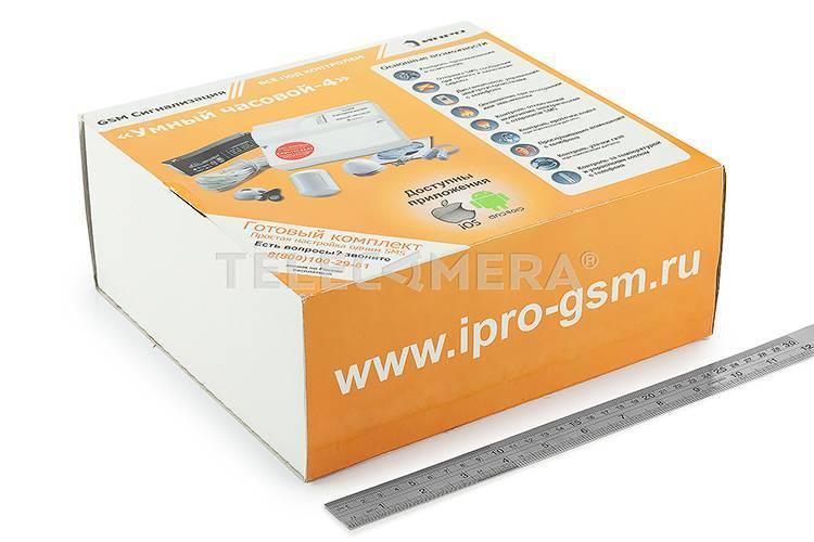 GSM Сигнализация Умный Часовой (Набор для гаража МИНИ)