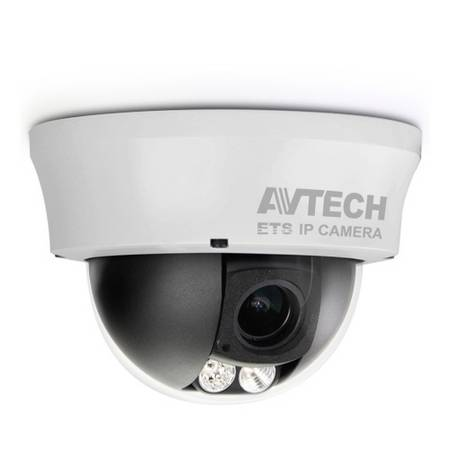 IP-камера антивандальная AVTECH AVM532